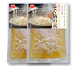ふぐ飯の素2袋ギフト