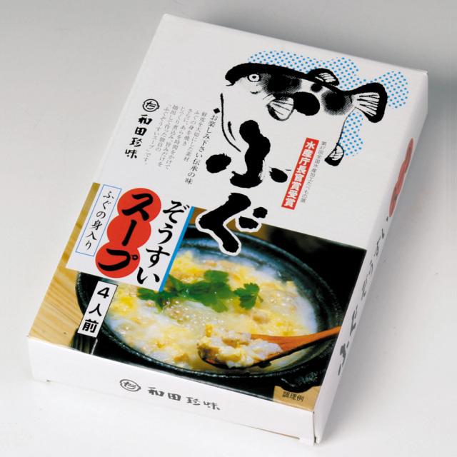 ふぐぞうすいスープ1,080円