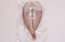 甘鯛一夜干1尾(181~200g) 袋入 (4143)