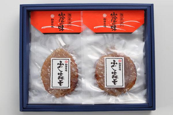 焙りふぐ味醂干(箱入り10枚)