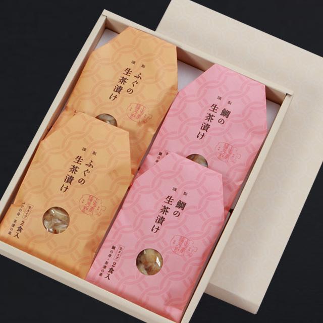 ふぐの生茶漬け・鯛の生茶漬け詰合せ (2食×2/2食×2)