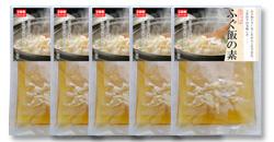 ふぐ飯の素5袋ギフト