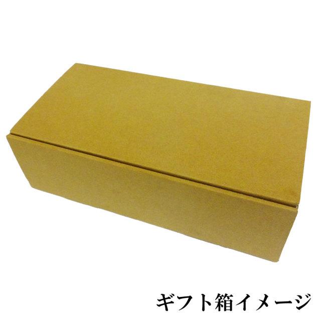 ギフト箱イメージ