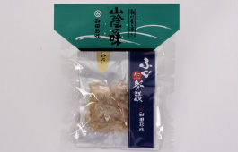 ふぐ生茶漬1食 L2 (1302)