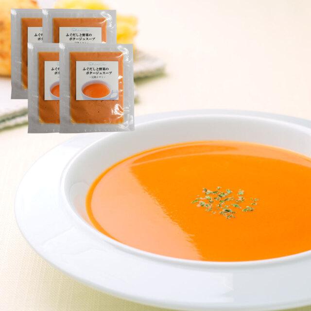 ふぐだしと野菜のポタージュスープ