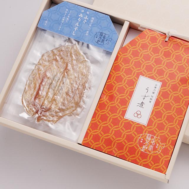 うず煮・ふぐみりん干し詰合せ (2袋/3枚)