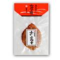 焙りふぐ味醂干(袋入り1枚)