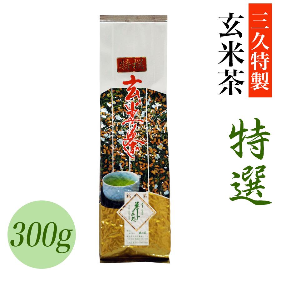 玄米茶 特選 300g