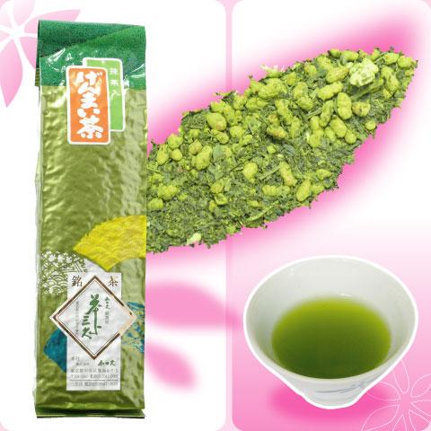 玄米茶・抹茶入・200g