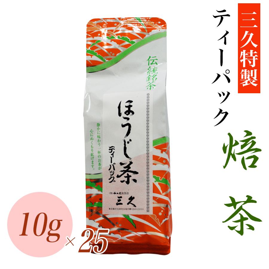 ティーパック・焙茶 10gx25