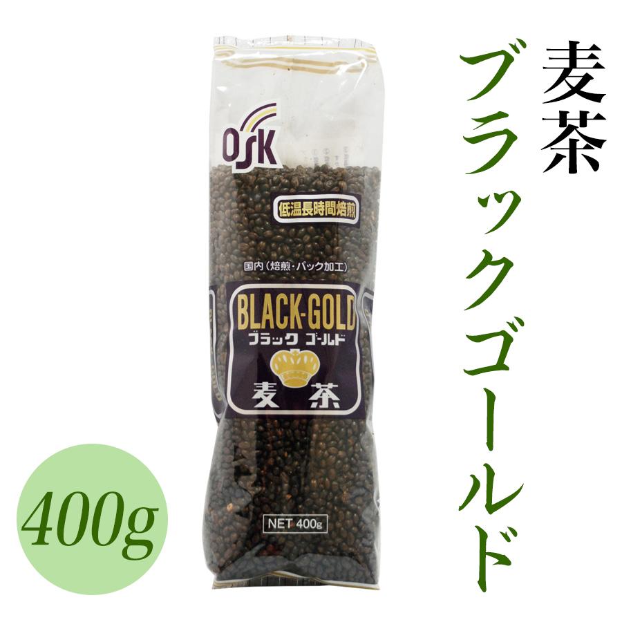 【夏季限定】麦茶 ブラックゴールド 400g