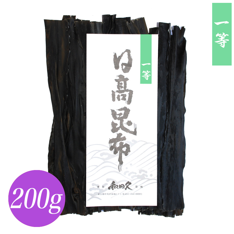 築地 削り節 和田久「日高昆布(一等級)」(200g)