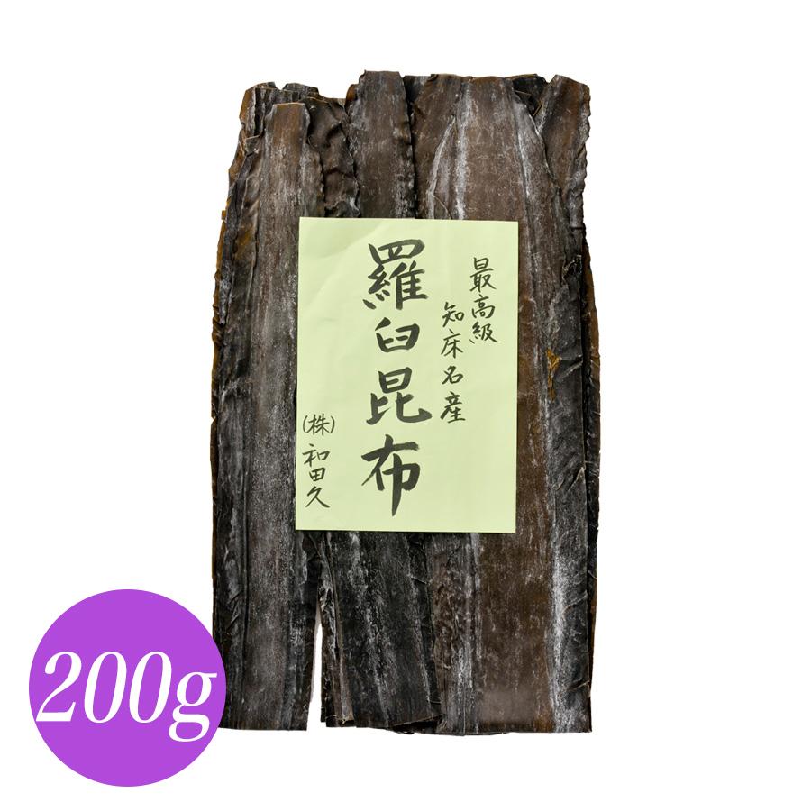 築地 削り節 和田久「羅臼昆布」(200g)