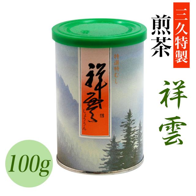 上級煎茶 祥雲(缶)100g
