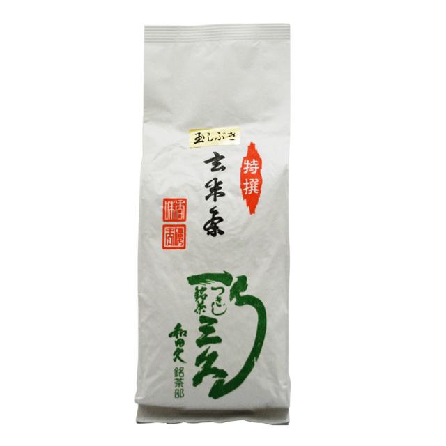 玄米茶 玉しぶき 400g