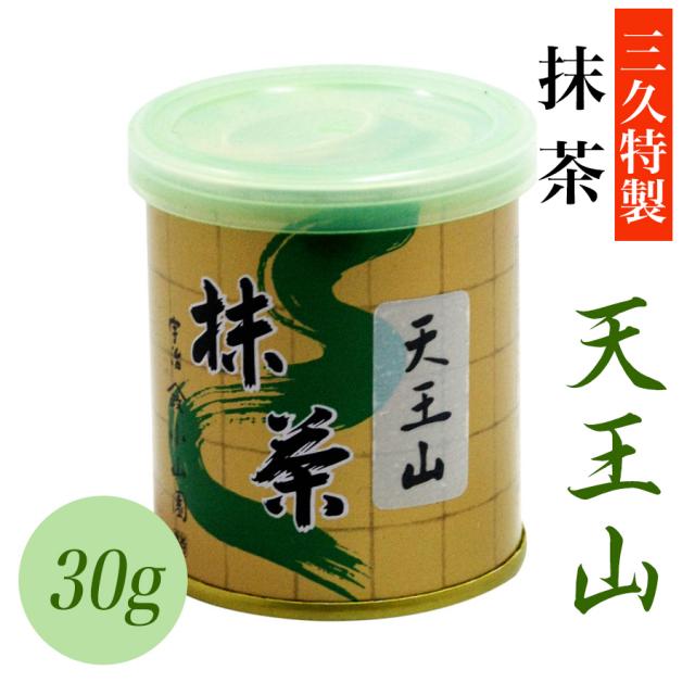 抹茶 天王山 30g