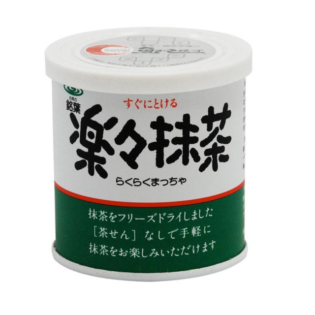 パウダー・楽々抹茶 40g