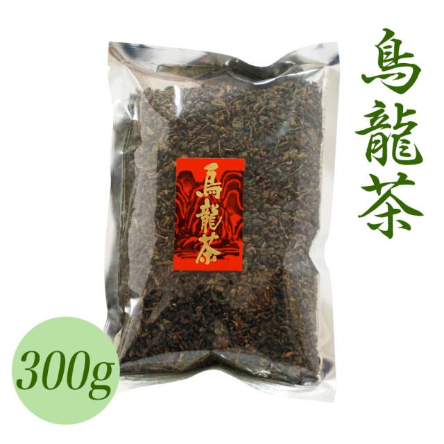 ウーロン茶 300g