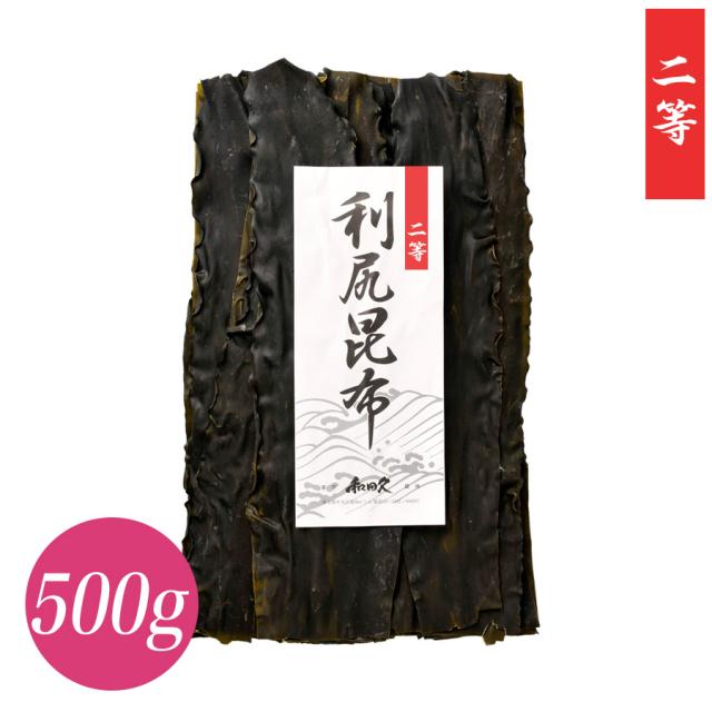 築地 削り節 和田久「利尻昆布(二等級)」(500g)