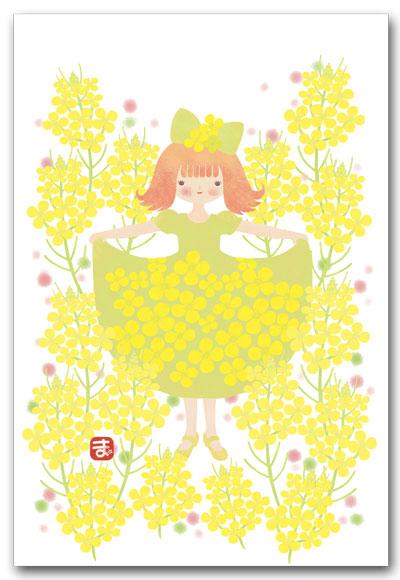菜の花ワンピース