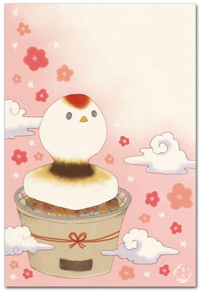 鶴の焼き餅