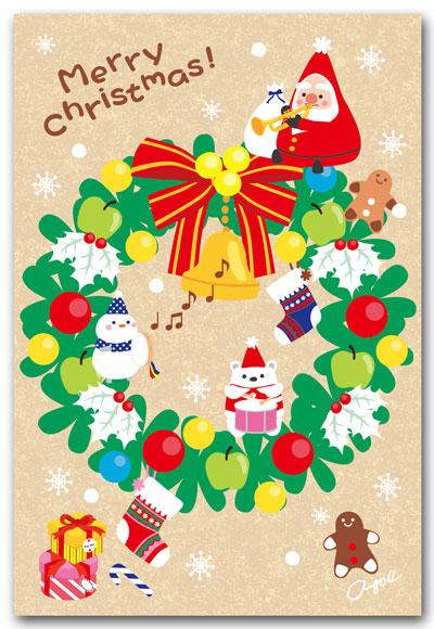 三角サンタのクリスマス