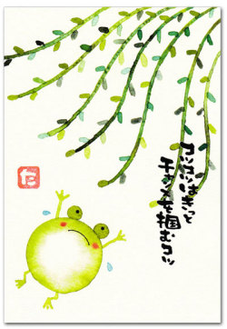 ポストカード販売かわいいイラストにメッセージを添えた絵葉書