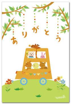 イラストレーター タチバナミーポストカードかわいいイラスト