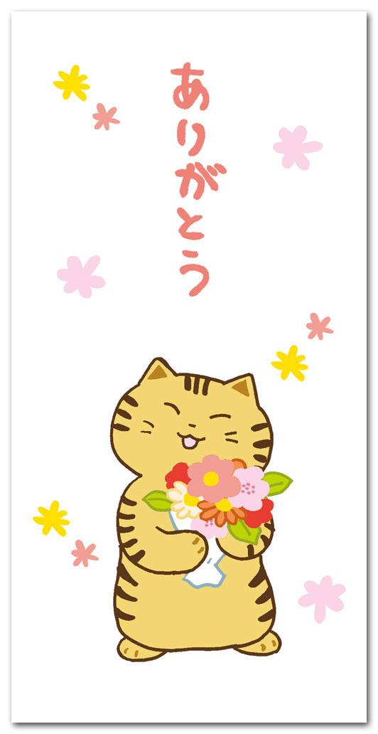 ありがとう花束