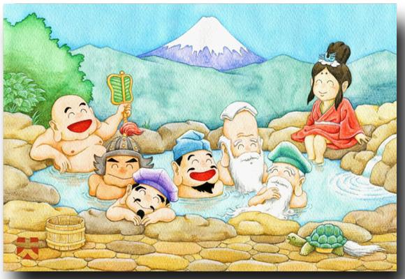 七福神 温泉