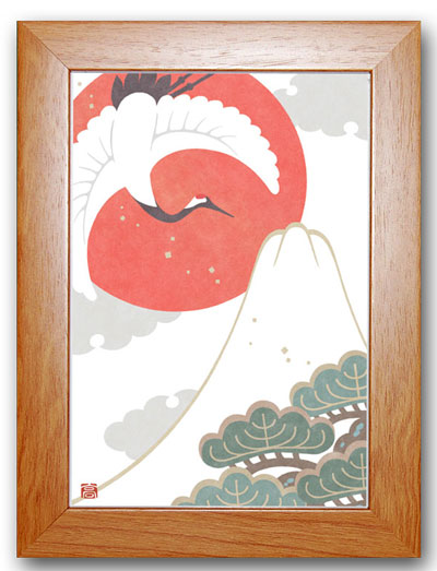 鶴と白富士茶