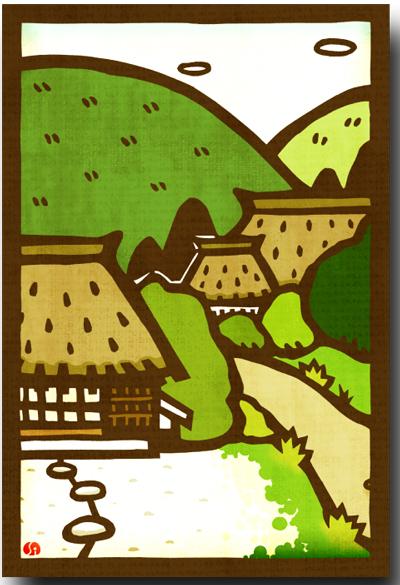 日本の風景古民家
