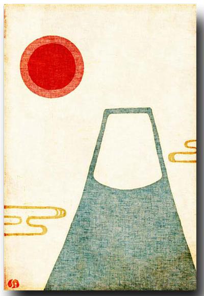 しろたえポストカード富士