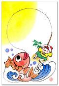 恵比寿・鯛