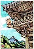 仁王門から富士