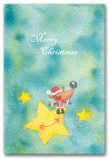 メリークリスマス星