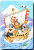 七福神 宝船
