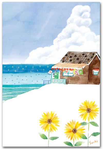 海の家のある風景 縦