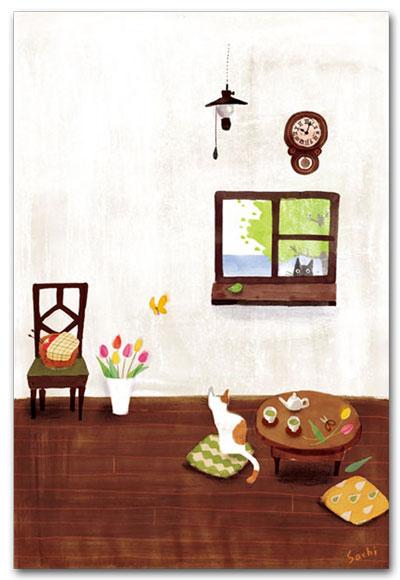 四季物語 春