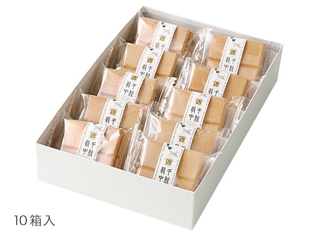 和菓子お取り寄せ「三松堂」 千秋最中