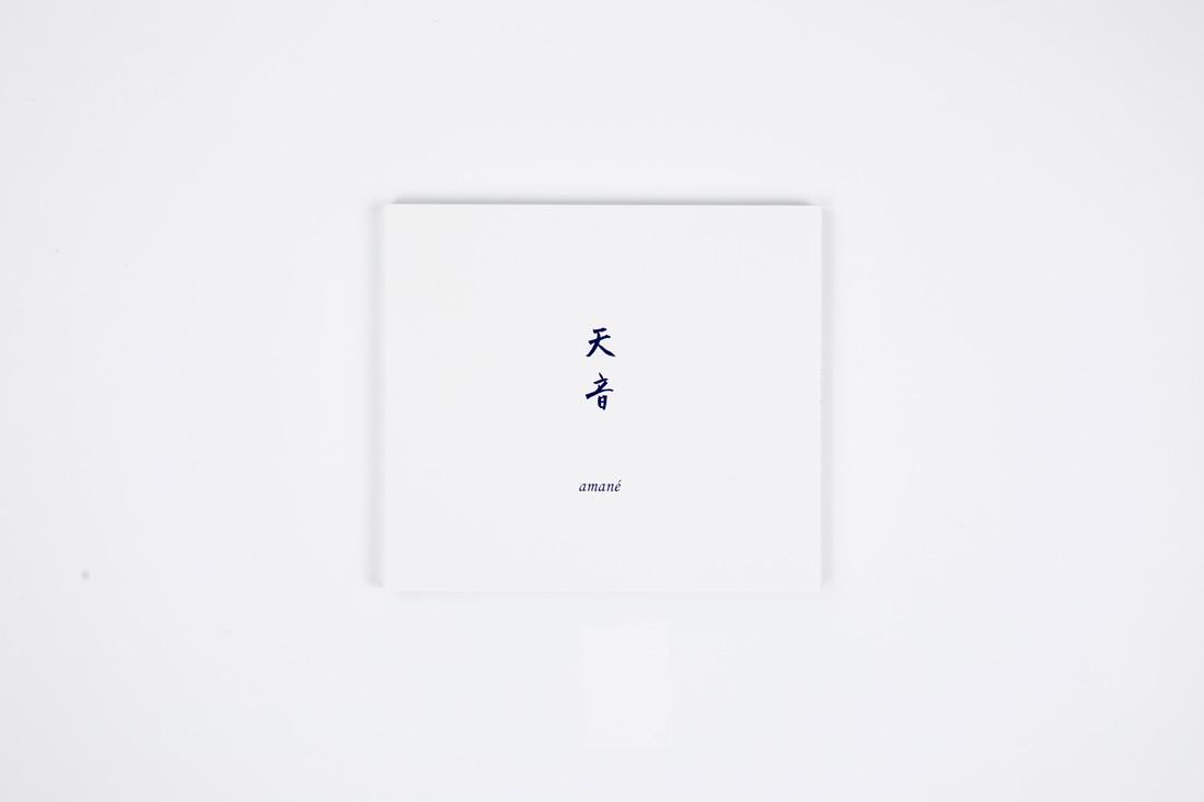CD 「お酒の子守歌」鳴子在住の作曲家大場陽子氏が作曲。