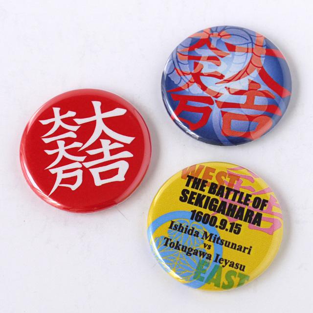 戦国武将缶バッジ「石田三成」