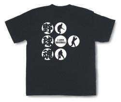 すべての講義 選択 四字熟語 : 和柄Tシャツ・和柄グッズ ...