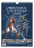 戦国BASARA2010カレンダー1