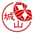 戦国武将印鑑◆竹中半兵衛「笹の丸」