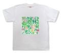 「きへん」の漢字を集めたTシャツ
