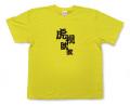 四字熟語のTシャツ「虎視眈眈」商品画像