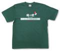 麻雀Tシャツ「緑一色」