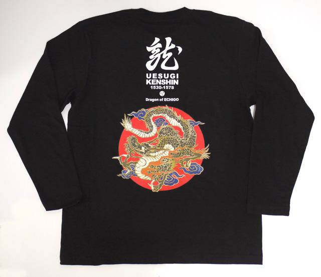 【戦国武将Tシャツ】上杉謙信「龍」(長袖)1