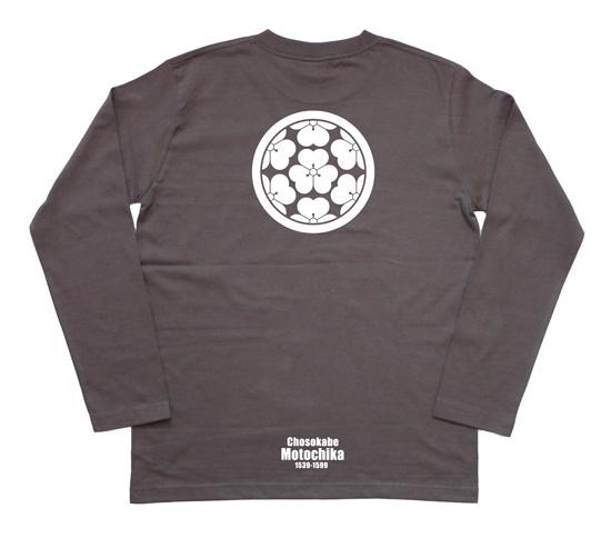 戦国武将家紋Tシャツ(長袖)「長宗我部元親」